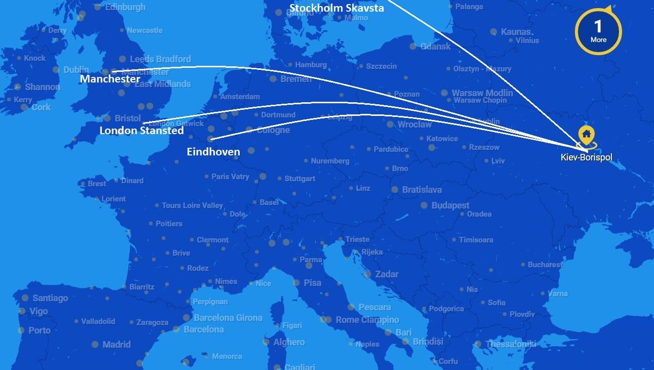 Европейские лоукостеры: рейсы RyanAir из Киева