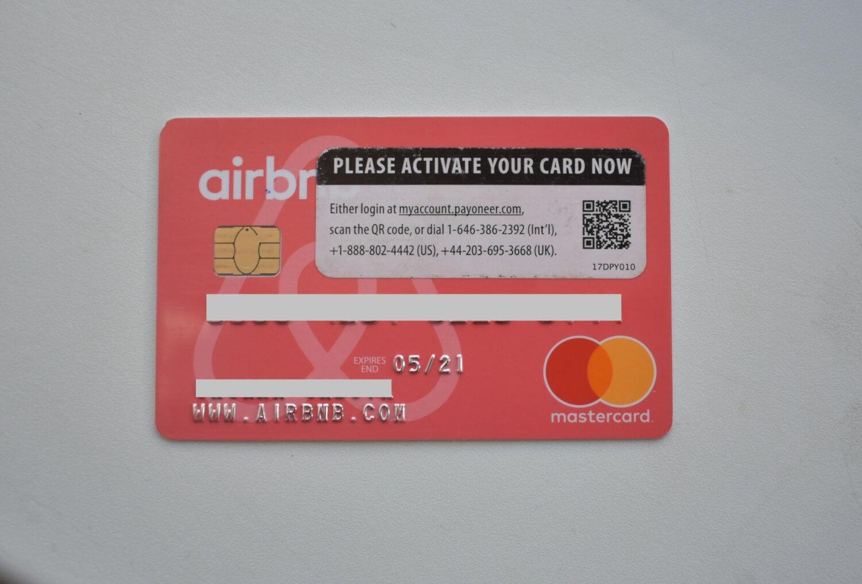 Карточка, куда AirBNB отправляет деньги за аренду