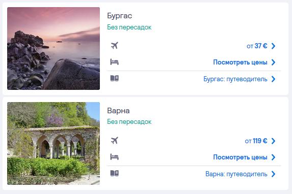 Лоукостри зі Львова до Болгарії
