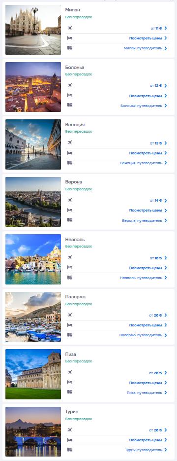 Лоукостери Україна Італія