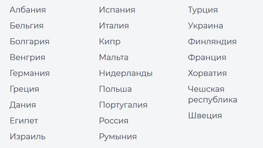 Лоукостеры из Киева в Чехию