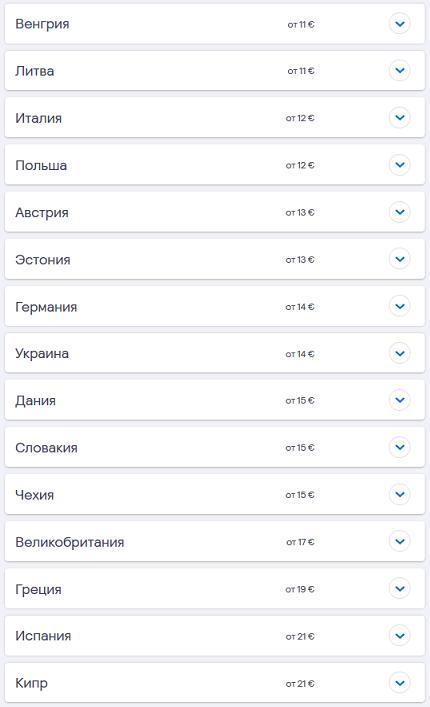 Лоукостеры из Украины прямые рейсы в июле 2020